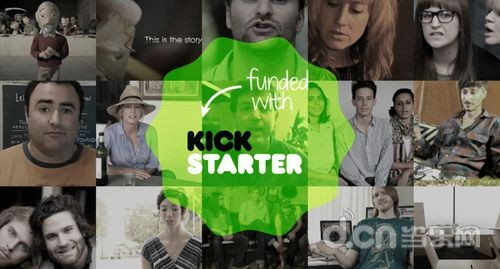 独立游戏众筹之旅 Kickstarter两三事