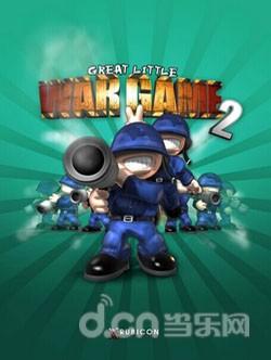 《小小大战争2 Great Little War Game 2》
