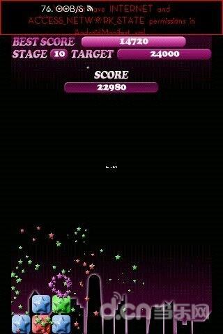 《消灭星星》全新攻略:高分技巧和注意事项_安卓游戏资讯_中国第一安卓游戏门户_当乐网