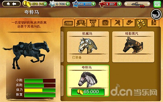 <a title='六发左轮' style='color:blue' target='_blank' href='http://android.d.cn/game/34270.html' >六发左轮</a>