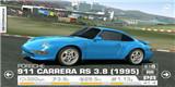 保时捷911RS 3.8