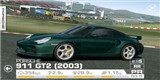 保时捷911 GT2