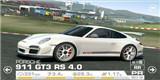 保时捷911 GT3 RS 4.0