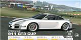 保时捷911 GT3 CUP