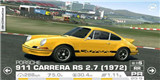 保时捷911 CARRERA RS 2.7
