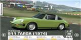 保时捷911 TARGA
