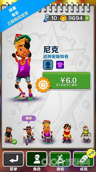 <a title='地铁跑酷' style='color:blue' target='_blank' href='http://android.d.cn/game/16610.html' >地铁跑酷</a>