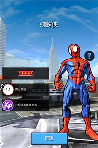 三星蜘蛛侠