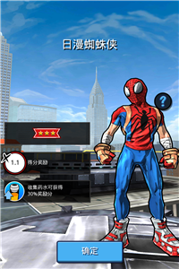 日漫蜘蛛侠