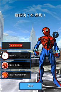 蜘蛛侠(本·赖利)