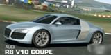 奥迪 V10 Coupe
