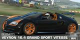 布加迪威速16.4 Grand Sport Vitesse