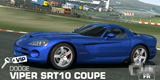 道奇 Viper SRT10 Coupe