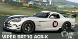 道奇 Viper SRT10 ACR-X