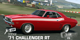 道奇 71 Challenger RT