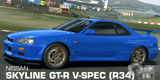 日产 Skyline GT-R V-SPEC (R34)