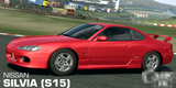 日产 Silvia (S15)