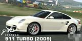 保时捷 911 Turbo (2009)