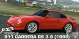 保时捷 911 Carrera RS 3.8 (1995)