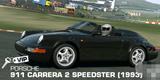 保时捷 911 Carrera 2 Speedster (1993)