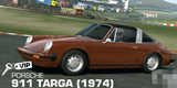 保时捷 911 Targa (1974)