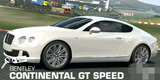 宾利 Continental GT Speed