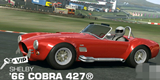 谢尔比 66 Cobra 427