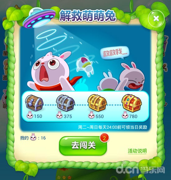 <a title='开心消消乐' style='color:blue' target='_blank' href='http://android.d.cn/game/43151.html' >开心消消乐</a>