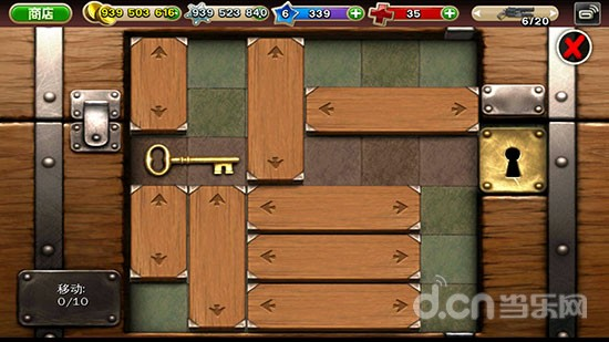 六发左轮小游戏之开箱子玩法介绍