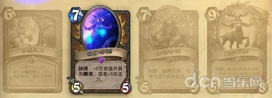 炉石传说魔兽传