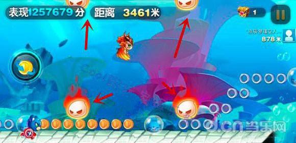浮空龟壳:和萌之岛的龟壳差不多,在空中踩过之后就会消除前方障碍.