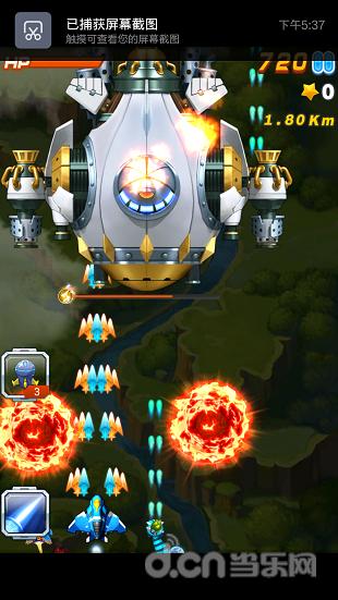 飞机大战游戏素材背景透明