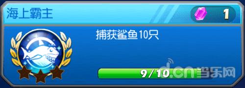 <a title='捕鱼达人3' style='color:blue' target='_blank' href='http://app.d.cn/buyudaren3' >捕鱼达人3</a>