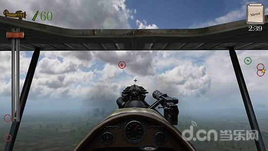 红色男爵:飞机战争新手快速上手教程