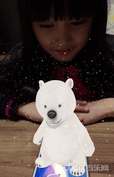 奇幻咔咔熊
