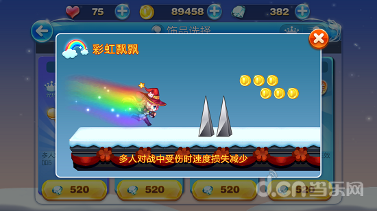 <a title='天天酷跑' style='color:blue' target='_blank' href='http://android.d.cn/game/35822.html' >天天酷跑</a>