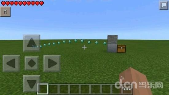 <a title='我的世界手机版' style='color:blue' target='_blank' href='http://app.d.cn/minecraft' >我的世界手机版</a>