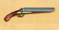 短筒霰弹枪