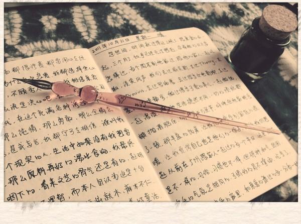 我的世界手机版js分享:日记本