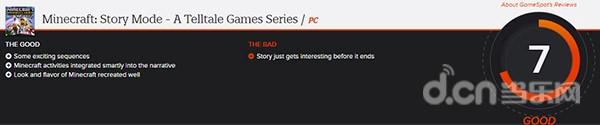 我的世界故事模式第一章获IGN7.3分好评 各网站评分汇总