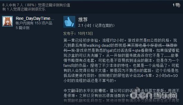 我的世界故事模式玩家评价毁誉参半