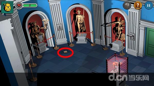 《密室逃脱3》第二章第4关过关攻略