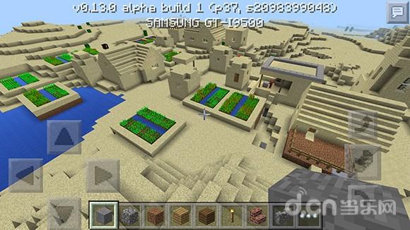 我的世界手机版沙漠神殿种子分享
