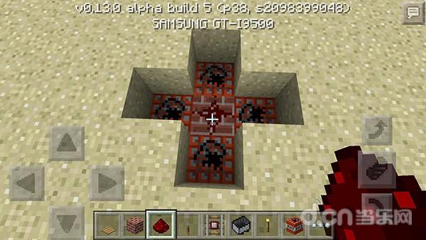 我的世界手机版红石地雷制作教程