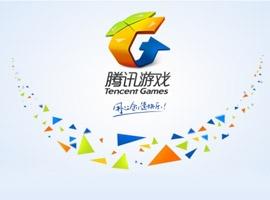 Tencent Technology (Shenzhen) Company Ltd.