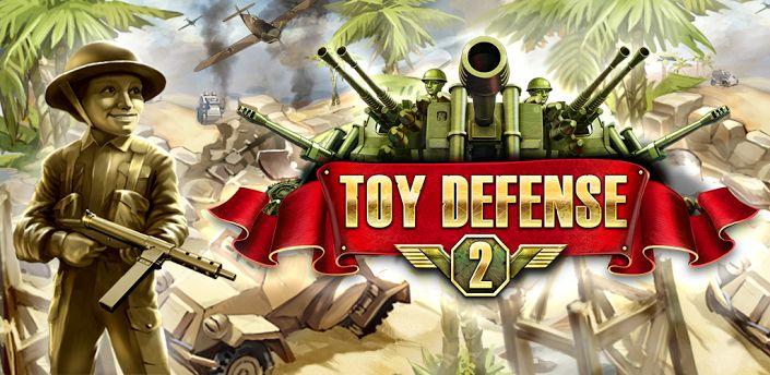 玩具塔防2 修改版(含数据包)