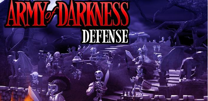 黑暗防御 修改版