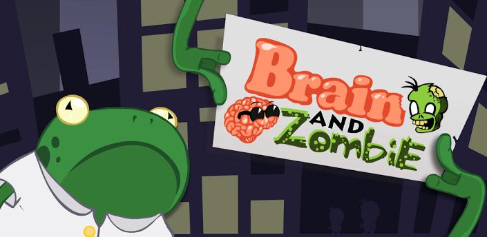 大脑和僵尸 完整修改版