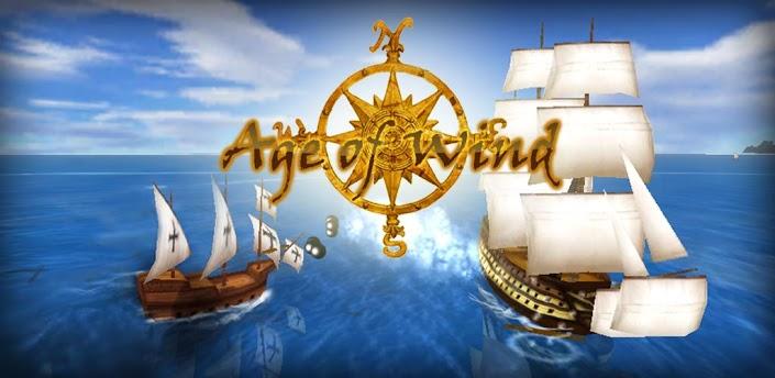 航海时代2 修改版