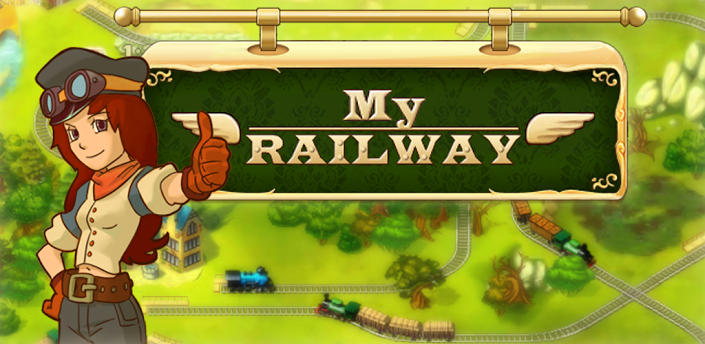 我的铁路 修改版